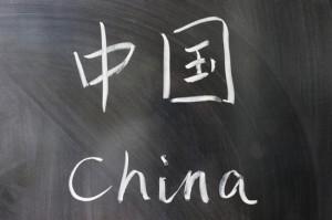 China escrito en caracteres chinos